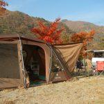 秋キャンプ|キャンプ・アンド・キャビンズ那須高原の紅葉が凄い!