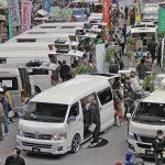 キャンピングカーイベント|福岡キャンピングカー&アウトドアショー2016の見どころは?