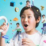 ソニーの面白いおもちゃ「toio(トイオ)」はヒットするか!?