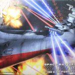 1/1000宇宙戦艦ヤマト2199製作記②船体の改修と電飾加工