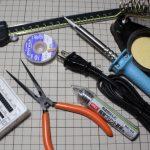 プラモデルのLED電飾工作に揃えておきたいツールを徹底解説!