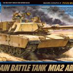 タミヤ1/48アメリカM1A2エイブラムス戦車最新キットレビュー!