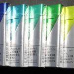 グロー専用「ネオ・スティック」8種類の吸い心地を徹底レビュー!