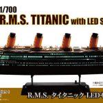 童友社1/700タイタニック号のLED電飾キットに注目!