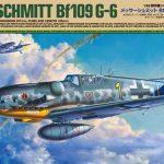タミヤ1/48メッサーシュミットbf109 G-6キット内容は!?